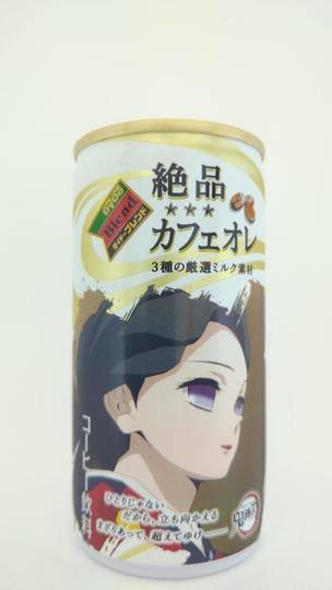 ダイドー ダイドーブレンド 絶品カフェオレ 3種の厳選ミルク素材 鬼滅の刃コラボデザイン缶