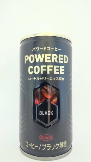興和 パワードコーヒー ブラック