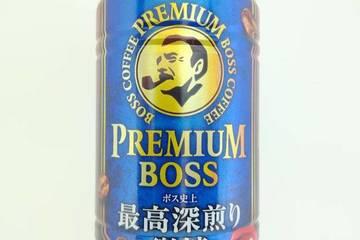 サントリー プレミアムボス ボス史上最高深煎り微糖