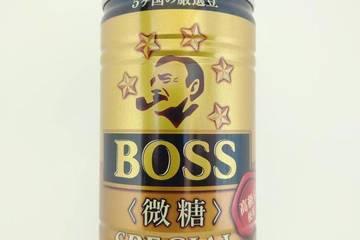 サントリー ボス スペシャルファイブブレンド 微糖
