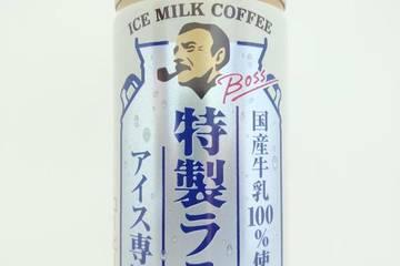 サントリー ボス 国産牛乳100%使用 特製ラテ アイス専用