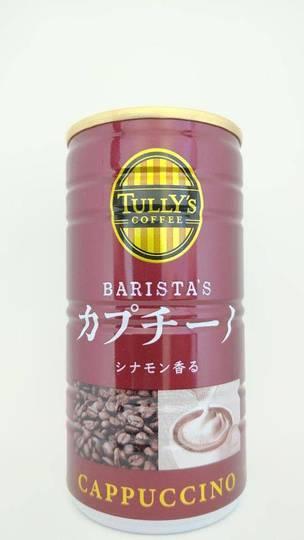 伊藤園 タリーズコーヒー バリスタズカプチーノ シナモン香る