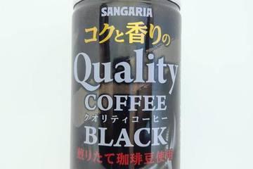 サンガリア コクと香りのクオリティコーヒー ブラック
