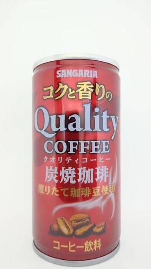 サンガリア コクと香りのクオリティコーヒー 炭焼珈琲