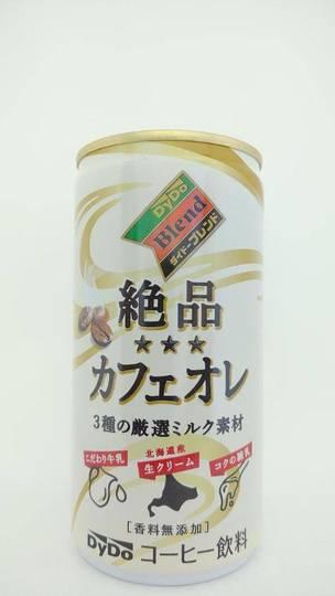 ダイドー ダイドーブレンド 絶品カフェオレ 3種の厳選ミルク素材