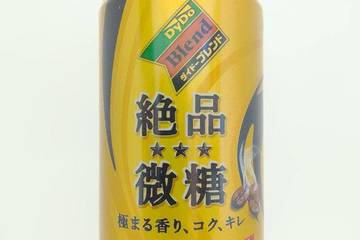 ダイドー ダイドーブレンド 絶品微糖 極まる香り、コク、キレ
