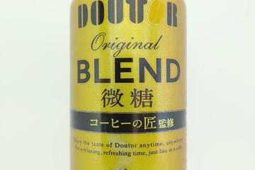 ドトール オリジナルブレンド微糖 コーヒーの匠監修