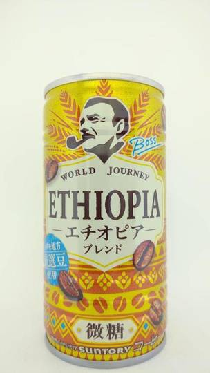 サントリー ボス ワールドジャーニー エチオピアブレンド シダモ地方厳選豆使用