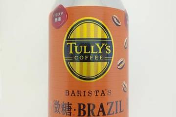 伊藤園 タリーズコーヒー バリスタズ微糖ブラジル