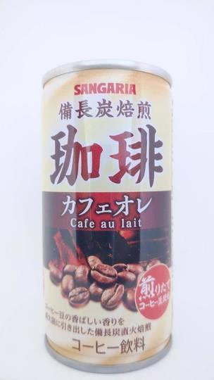 日本サンガリアべバレッジカンパニー 備長炭焙煎珈琲 カフェオレ