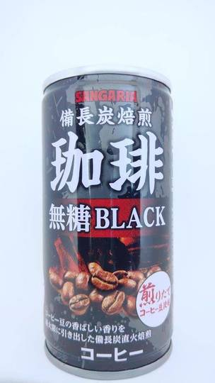 日本サンガリアべバレッジカンパニー 備長炭焙煎珈琲 無糖ブラック