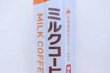 神戸ビバレッジ カフェドリップ 北海道産生クリーム使用練乳入り ミルクコーヒー