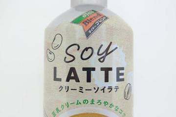 ダイドードリンコ ダイドーブレンド クリーミーソイラテ 豆乳クリームのまろやかなコク