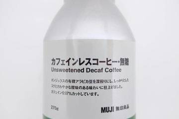 良品計画 無印良品 カフェインレスコーヒー無糖