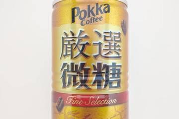 ポッカサッポロフード&ビバレッジ ポッカコーヒー 厳選微糖