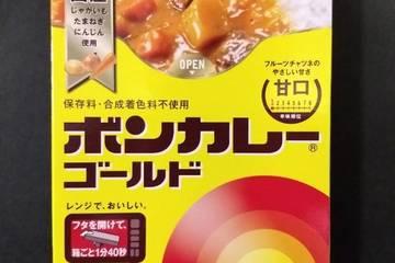 大塚食品 ボンカレーゴールド 甘口