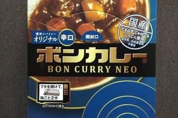 大塚食品 ボンカレーネオ 辛口