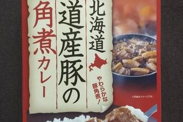 ベル食品 北海道道産豚の角煮カレー
