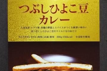 メイフェアキッチン つぶしひよこ豆カレー