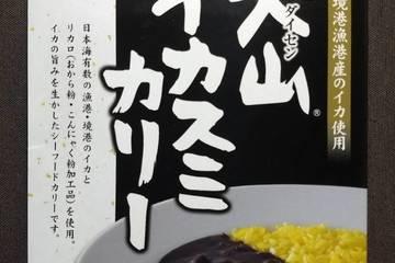 鳥取缶詰 大仙イカスミカリー