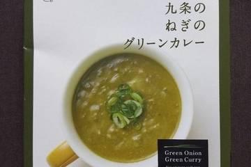 こと京都 京の九条のねぎのグリーンカレー