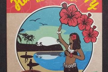 ハチ食品 魅惑のハワイアンカレー 南国フルーツのビーフカレー