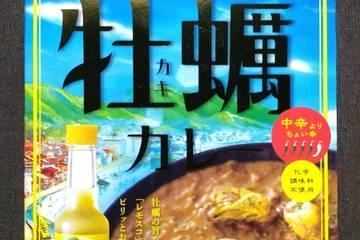 ヤマトフーズ レモスコ 牡蠣カレー
