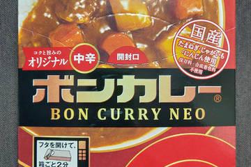 大塚食品 ボンカレーネオ 中辛