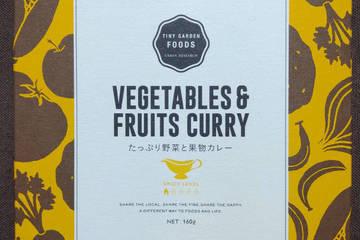 アーバンリサーチ タイニーガーデンフーズ たっぷり野菜と果物カレー
