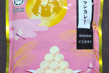 にしき食品 マッサマンカレー