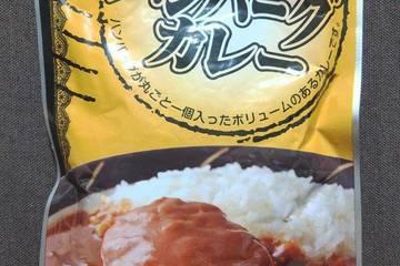 トリゼンフーズ トリヤシリーズ 国産鶏肉使用ハンバーグカレー