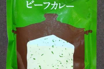 にしき食品 ゴルゴンゾーラビーフカレー