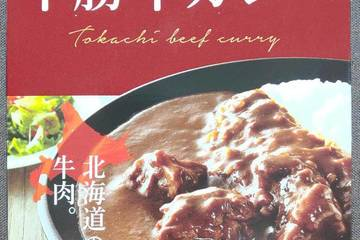 ベル食品 北海道贅沢肉 十勝牛カレー