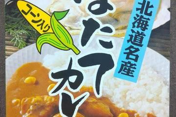 髙島食品 北海道名産ほたてカレー