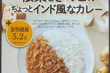 エムシーシー食品 神戸テイストプラス 根菜ときのこのちょっとインド風なカレー