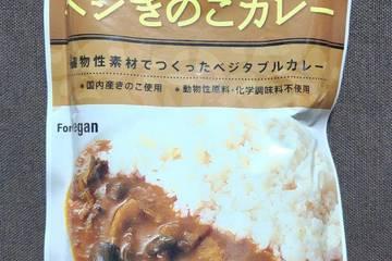 オーサワジャパン オーサワのベジきのこカレー