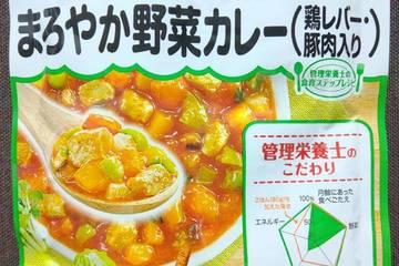 ピジョン ピジョンベビーフード まろやか野菜カレー(鶏レバー・豚肉入り)