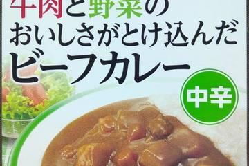 ハウス くらしモア 牛肉と野菜のおいしさがとけ込んだビーフカレー 中辛