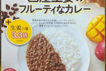 エムシーシー食品 神戸テイストプラス 国産生姜のフルーティなカレー
