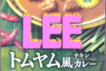 江崎グリコ レモングラスの爽やかな酸味 リー トムヤム風チキンカレー 辛さ×10倍