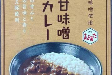 三越伊勢丹フードサービス ニコ あぶまた味噌使用 江戸甘味噌カレー
