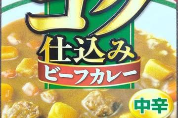 シジシージャパン コク仕込み ビーフカレー