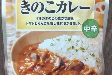 日本生活協同組合連合会 コープ きのこの食感が楽しめるきのこカレー