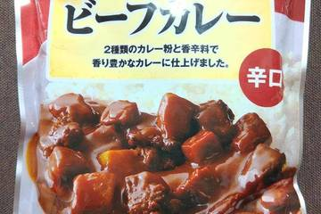 日本生活協同組合連合会 コープ 牛肉のうま味が溶け込んだビーフカレー 辛口
