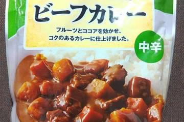 日本生活協同組合連合会 コープ 牛肉のうま味が溶け込んだビーフカレー 中辛