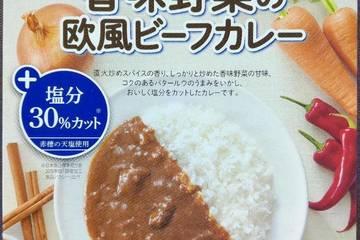 エムシーシー食品 神戸テイストプラス 香味野菜の欧風ビーフカレー