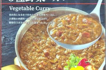エムシーシー食品 神戸テイスト 6種類の野菜のカレー
