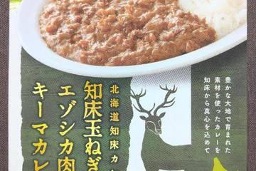 ノースフレンズ 北海道知床カレー 知床玉ねぎとエゾシカ肉のキーマカレー