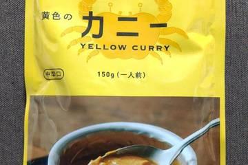 カネダイ カニ物語 黄色のカニー