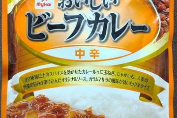朝日商事 マイカイ おいしいビーフカレー 中辛